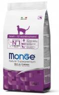 Корм Monge Cat Adult Chicken 1,5 кг