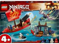 Конструктор LEGO Ninjago Остання битва корабля