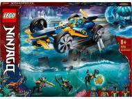 Конструктор LEGO Ninjago Підводний спідер ніндзя 71752