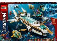 Конструктор LEGO Ninjago Підводний дарунок 71756