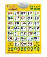 Плакат обучающий PlaySmart Букварик укр (7031)
