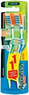 Зубная щетка Aquafresh Lizarb X-SILKY 1+1 средней жесткости 2 шт.