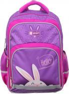 Рюкзак шкільний Smart Hello SM-04 (558182)