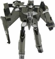 Робот-трансформер X-bot Аэробот 20 см 20781R