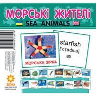 Зірка Картки міні Морські жителі 110 х 110 мм (286286)