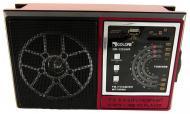 Портативный радиоприемник Trends RX 132 радио колонка MP3/WMA (1695)