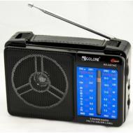 Радиоприемник Trends GOLON RX-A07AC (2325)