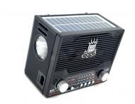 Радиоприемник Trends Golon NS 1556 + solar (4652)