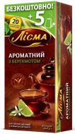 Чай чорний Лисма Ароматний із Бергамотом 25 шт.