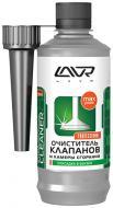 Очисник клапанів LAVR Ln2134 4352 310 мл