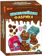 Набір для творчості Шоколадна фабрика Ранок
