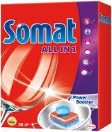 Таблетки для ПММ Somat All in 1 56 шт.