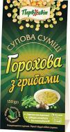 Суміш супова Первоцвіт горохова з грибами 150 г