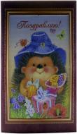 Набір для вишивання бісером Абрис Арт листівка Вітаю 8 АО-047