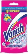 Плямовивідник Vanish Oxi Action 100 мл