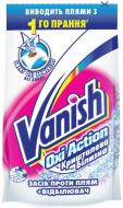 Відбілювач Vanish Oxi Action Cristal white Liquid 100 мл