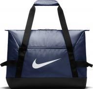 Сумка Nike NK ACDMY TEAM S DUFF BA5505-410 темно-синій