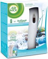 Автоматичний освіжувач повітря Air Wick Freshmatic C віжість водоспаду 250 мл