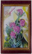 Набір для вишивання бісером Абрис Арт листівка Вітаю 15 АО-065