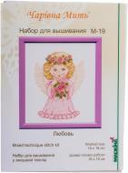 Набір для вишивання бісером та нитками Чарiвна мить Любов М-19 f5baf9b560aa0