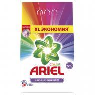 Пральний порошок для машинного прання Ariel Color 4,5 кг