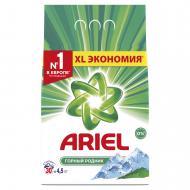 Пральний порошок для машинного прання Ariel Гірське джерело 4,5 кг