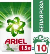 Стиральный порошок для машинной стирки Ariel Белая роза 1,5 кг