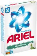 Пральний порошок для ручного прання Ariel Біла троянда 0,45 кг