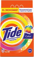 Пральний порошок для машинного прання Tide Color 4,5 кг