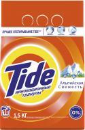 Пральний порошок для машинного прання Tide Альпійська свіжість 1,5 кг