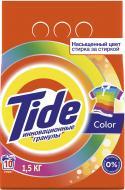 Пральний порошок для машинного прання Tide Color 1,5 кг