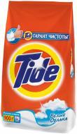 Пральний порошок для ручного прання Tide Білі хмарини 0,9 кг