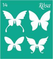 Трафарет багаторазовий самоклейкий №14 90х100 мм Rosa Talent