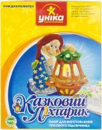 Набір для творчості Уніка Казковий ліхтарик Г-016
