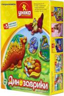 Набір для творчості Уніка Динозаврики з гіпсу Г-026