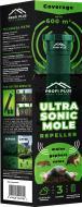 Відлякувач кротів та підземних гризунів Profi Plus Ultra Sonic Pest Control електронний