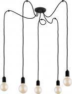 Люстра підвісна TK Lighting Qualle 5x60 Вт E27 чорний 2362