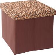 Ящик-пуф Handy Home Руді коричневий