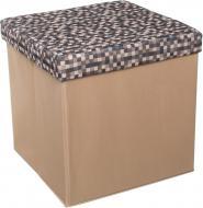 Ящик-пуф Handy Home Коричневі клітинки бежевий