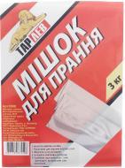 Чохол для прання білизни Тарлев 35х50 см 3 кг