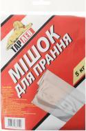Чохол для прання білизни Тарлев 50х70 см 5 кг