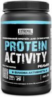 Протеїн Extremal Protein activity 700 г