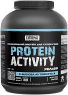 Протеїн Extremal Белковая активность 2000 г