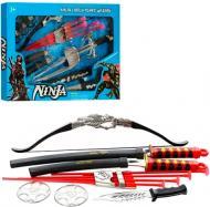 Іграшковий набір Ніндзя RZ1384-89 61-35-4,5 С