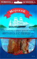 Філе путасу Морські сушене солоне Янтарна з перцем 36 г (4820182063855)