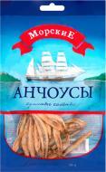 Анчоуси Морські сушені солоні 36 г (4820182062568)