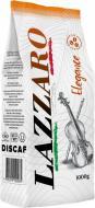 Кава в зернах LAZZARО ELEGANCE 1000 г