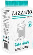 Кава мелена Lazzaro Take away 225 г
