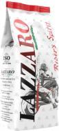 Кава мелена Lazzaro Riders Spirit 225 г