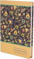 Щоденник недатований Ethno А5 Cиній 288 стр. Buromax